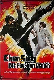 Hei bao Poster