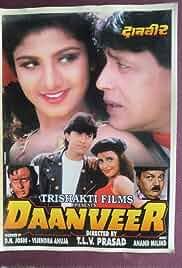 Daanveer Poster