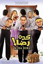 Image of Keda Reda