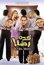 Primary image for Keda Reda