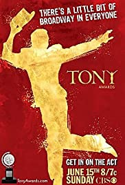 The 62nd Annual Tony Awards Poster