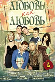 Lyubov kak lyubov Poster