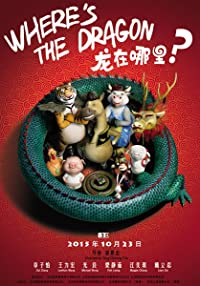 Where's the Dragon? 2015 Poster