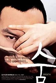 Soom(2007) Poster - Movie Forum, Cast, Reviews