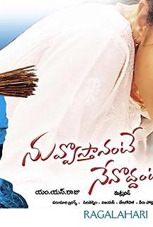 Nuvvostanante Nenoddantana (2005)