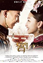 Gong suo Chenxiang