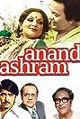 Ananda Ashram (1977) Poster