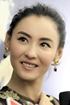 Image of Cecilia Cheung