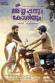 Ayyappanum Koshiyum (2020) poster