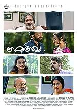 Melle Malayalam (2017)