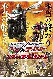 Nonton Film Kamen Rider × Kamen Rider Double & Decade: Movie War 2010 (2009)