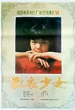 Hong yi shao nu