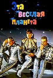 Eta vesyolaya planeta(1973) Poster - Movie Forum, Cast, Reviews