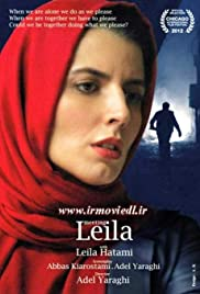 Meeting Leila Poster