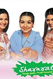 Shararat Poster