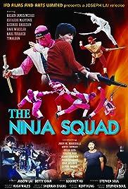 The Ninja Squad(1986) Poster - Movie Forum, Cast, Reviews