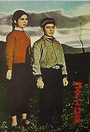 Kotan no kuchibue Poster