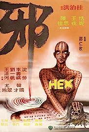 Xie (1980)