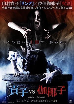 Ver Online El aro vs la maldicion (Sadako vs. Kayako) (2016) Gratis - 2016