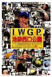 Ikebukuro West Gate park Poster - TV Show Forum, Cast, Reviews