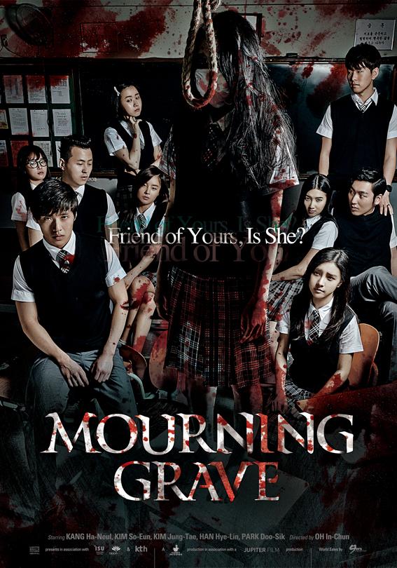نتیجه تصویری برای فیلم کره ای Mourning Grave 2014