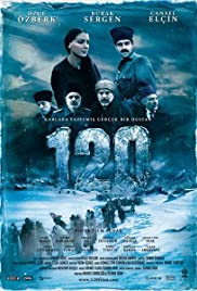 120 (2008) Poster - Movie Forum, Cast, Reviews