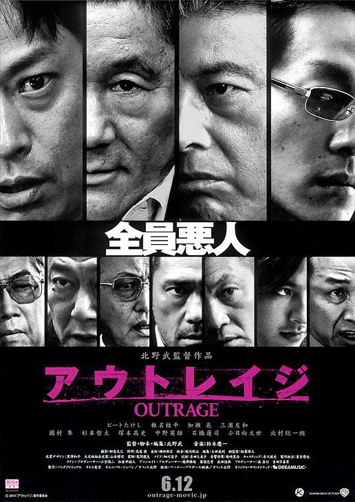 image Autoreiji Watch Full Movie Free Online