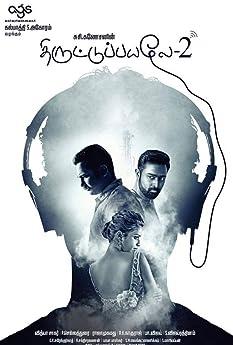 Thiruttu Payale 2 (2017)