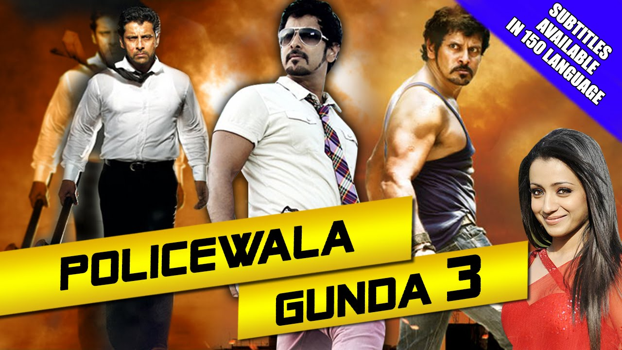 Policewala Gunda 3 Hindi Dubbed