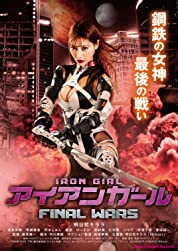 Iron Girl: Final Wars (2019) poster