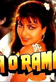 Rama O Rama Poster