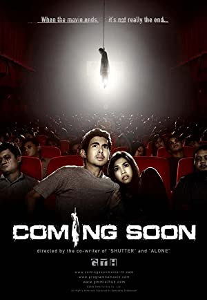 watch Coming Soon full movie 720