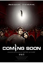 Watch Movie Coming Soon (2008)