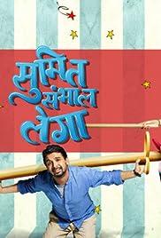 Sumit Sambhal Lega Poster - TV Show Forum, Cast, Reviews