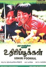 Uthiri Pookkal(1979) Poster - Movie Forum, Cast, Reviews