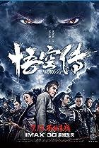Image of Wu Kong