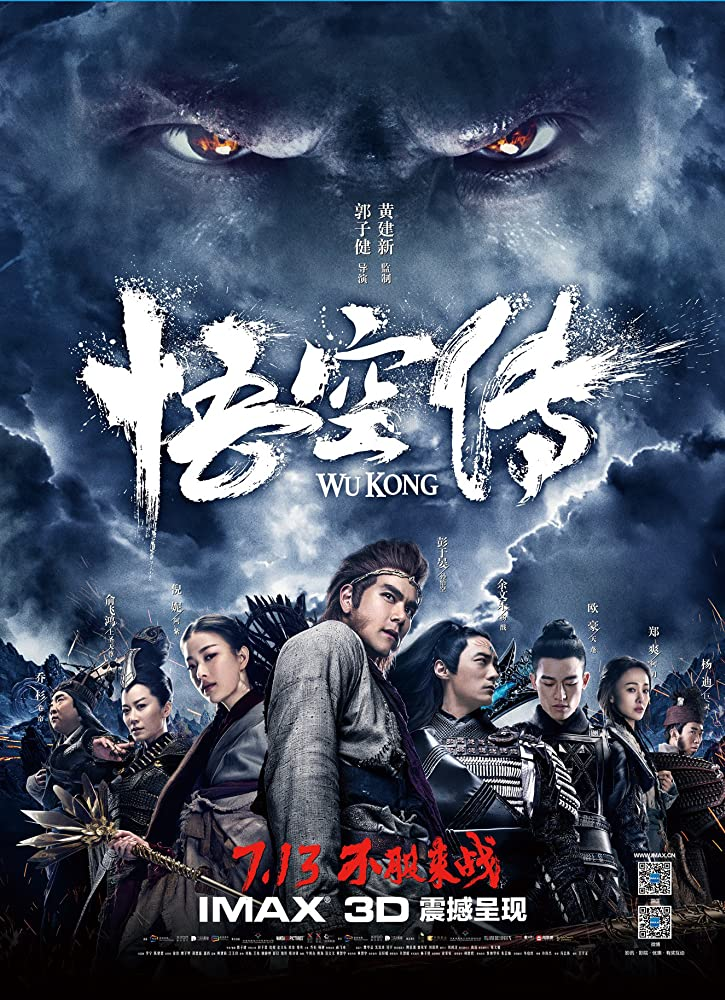 Wu Kong 2017 720p BluRay
