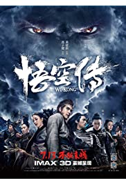 Watch Movie Wu Kong (2017)