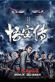 Nonton Wu Kong 2017