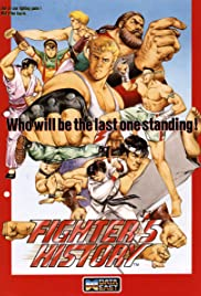 Fighter's History Poster