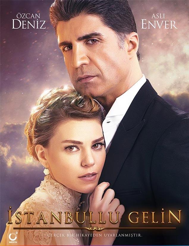 დედამთილი / Istanbullu Gelin