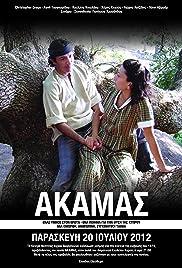 Akamas Poster