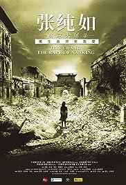 Iris Chang: The Rape of Nanking Poster