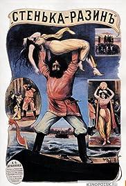 Stenka Razin Poster