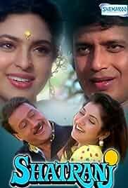 Shatranj Poster