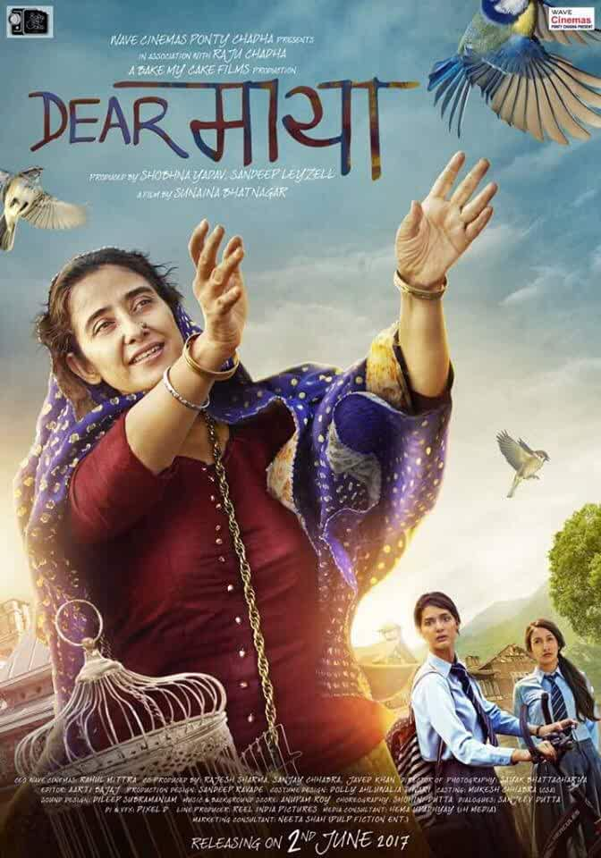 Dear Maya 2017 Full Movie Hindi Pre-DVDRip Watch Online Free Download at movies365.me