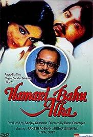 Hamari Bahu Alka Poster