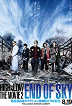 Primary image for High & Low: The Movie 2 - End of SKY