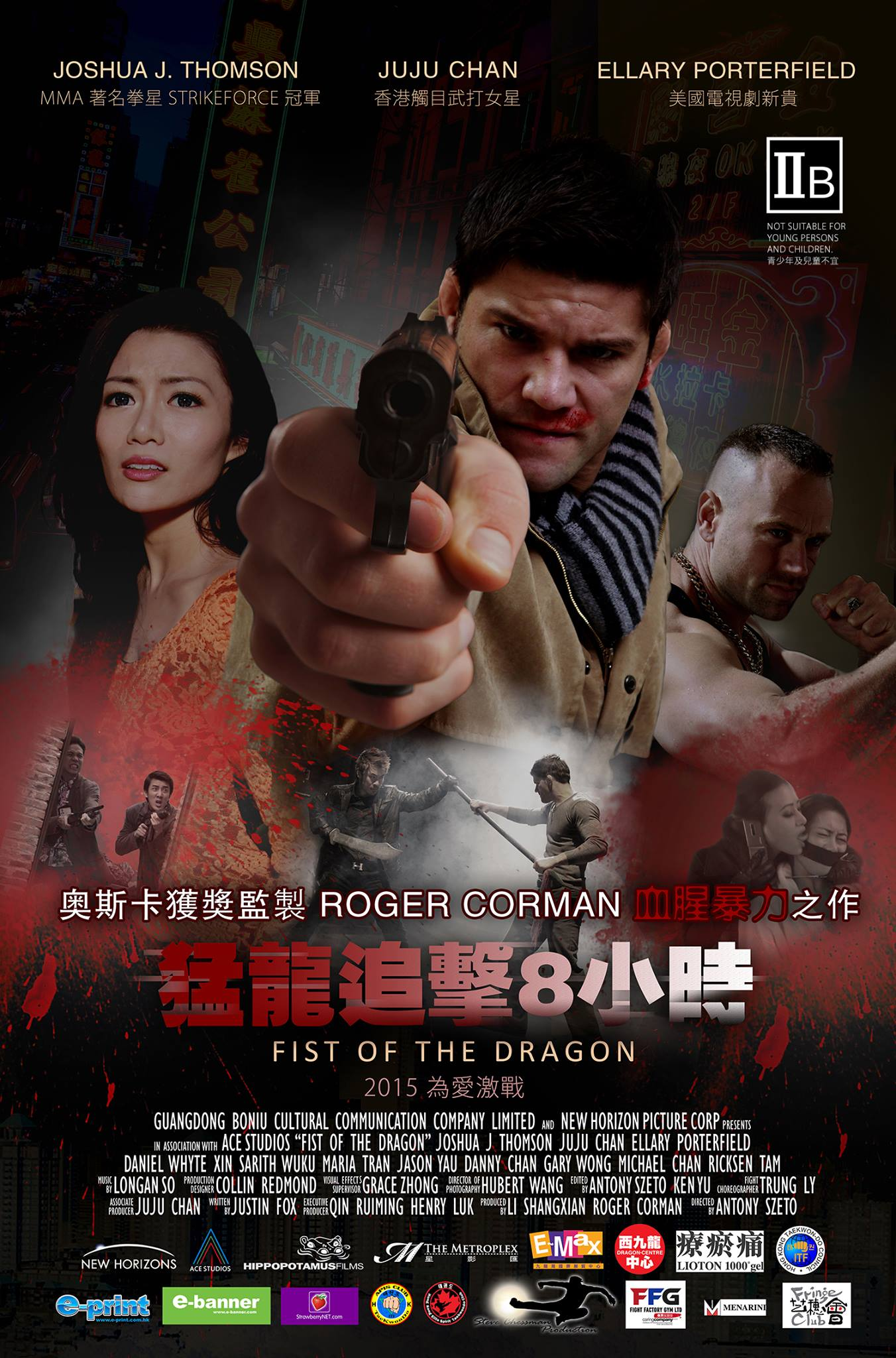 image Fist of the Dragon Watch Full Movie Free Online
