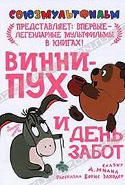 Vinni-Pukh i den zabot Poster